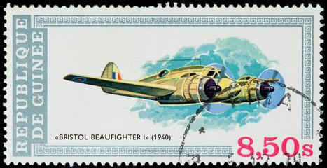 GUINEA - CIRCA 1979: A stamp printed in Republic of Guinea shows