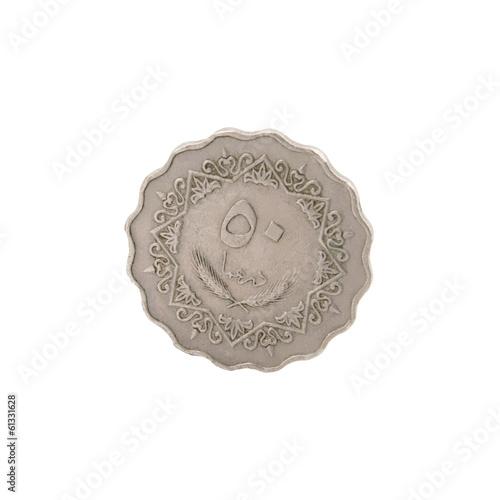 Arabic Coin - 50 Libyan Dirhams equal to 0.05 Dinar