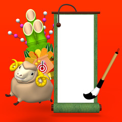 Hopping Sheep And Big Kadomatsu With Enpty Scroll On Red