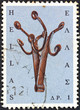 Massia musical instrument (Greece 1966)