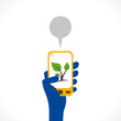 small plant icon or apps go green concept vector