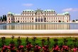 Belvedere Palace with reflections and flowers, Vienna, Austria