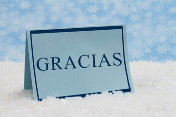 Gracias Thank You Message