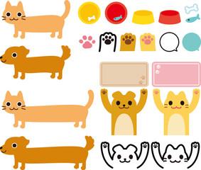 猫と犬のファンシーな素材