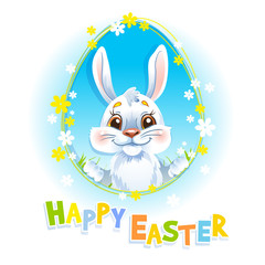 Vektor Easter bunny in egg background