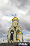 Christian Orthodox church in Moscow