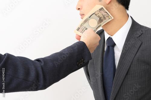 お金で叩かれる男性 Poster