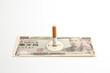 お金とタバコ