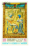 egyptian art stamp