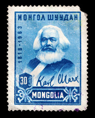 Postage stamp portrait of Karl Marx, circa 1963