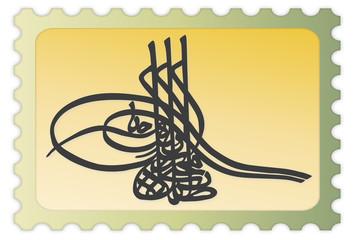 Tugra, osmanische Kalligrafie auf Briefmarke