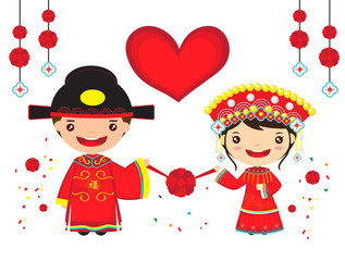 Chinese wedding couple, cartoon chinese new year