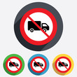 No Delivery truck sign icon. Cargo van symbol.