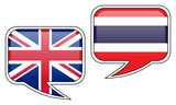 British-Thai Conversation