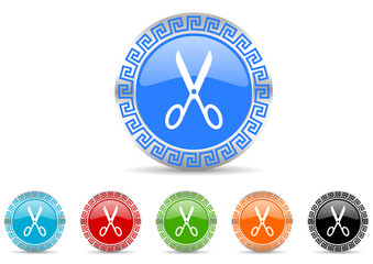 scissors icon vector set