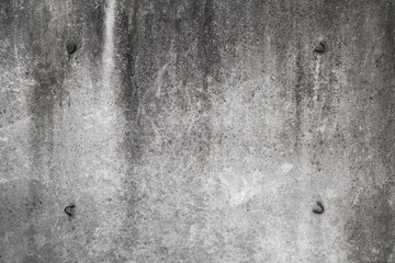 Old gray concrete wall background photo texture