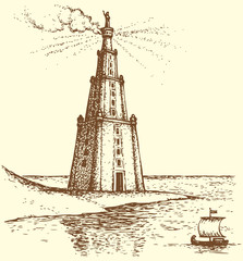 "Series ""Seven Wonders of the Ancient World"". Lighthouse of Alexa"