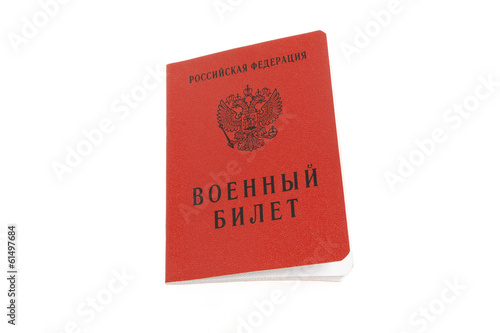 Military ticket isolated on white