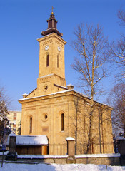 Church of Holy Trinity, Gornji Milanovac, Serbia