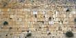 Western Wall, Jerusalem, Israel - 61515008