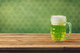 St. Patricks's day background. Beer on wooden table