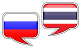 Russian-Thai Conversation