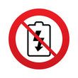 Leinwanddruck Bild - No Battery charging sign icon. Lightning symbol.