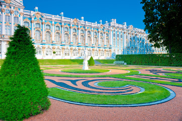 Postcard view of Catherine's Palace in Pushkin suburb