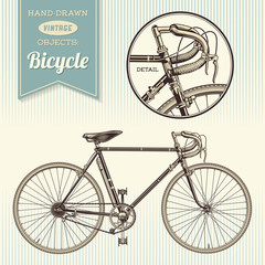 hand-drawn vintage bike illustration