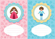 Baby-girl and baby-boy cards with cute prince and princess.