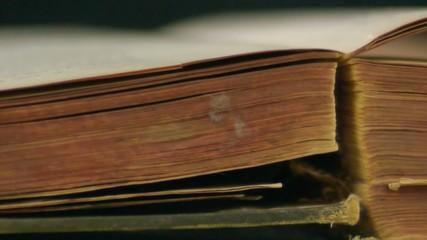 antikes Buch nah