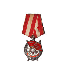 The Order of the Red Banner