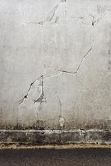 Hintergrund marode Wand mit Rissen