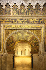 The Mihrab in Mosque of Cordoba (La Mezquita), Spain, Europe