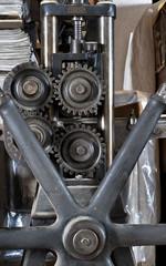 Gear Industrial
