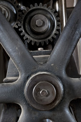 Gear Industrial