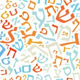 Fototapety hebrew alphabet background