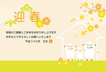 ヒツジの親子と家と梅 オレンジ 賀詞・添書付