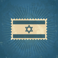 Retro Israel Flag Postage Stamp