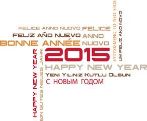 2015 Bonne année