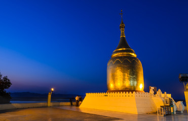Stunning view of Bupaya pagoda at twilight in Bagan, Myanmar