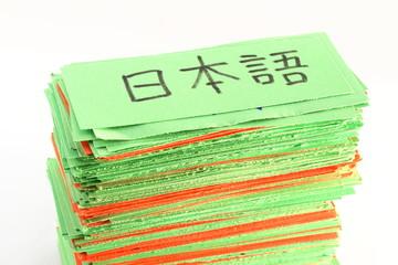 JAPANISCHE (=日本語) Vokabekarten