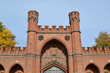 Kaliningrad. Rossgarten Gates, bottom view