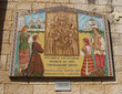 ������, ������: Israel Nazareth Lady day temple Mosaic icon of the Mother of
