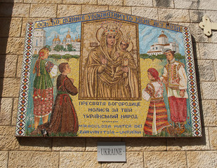 Israel, Nazareth. Lady day temple. Mosaic icon of the Mother of