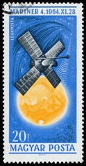 HUNGARY - CIRCA 1965: A stamp printed in Hungary shows Space Exp