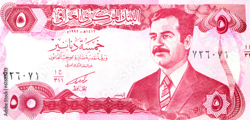 Saddam Hussein on a 5 dinar banknote