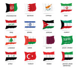 Vector set of  Flags  of Southwest Asia