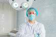 Man surgeon in an operating room