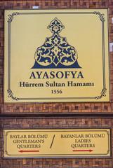 Ayasofya turkish bath
